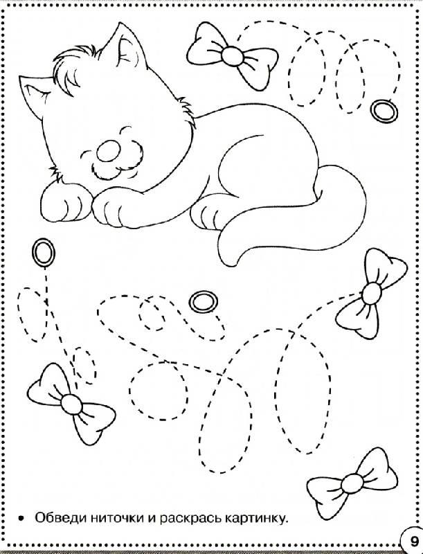 Картинки для детей развивашки