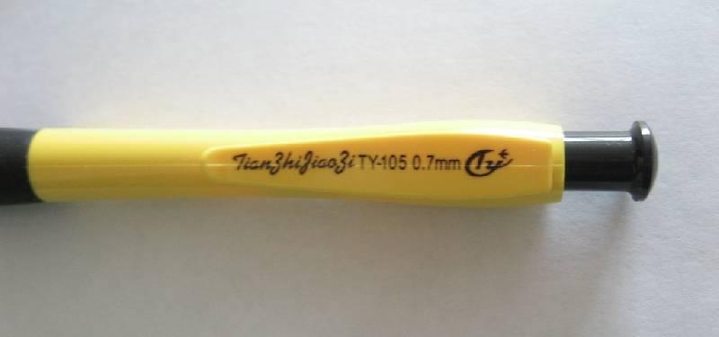 Иллюстрация 1 из 4 для Ручка автоматическая в ассортименте Tianjiao (TY-105) | Лабиринт - канцтовы. Источник: ixora