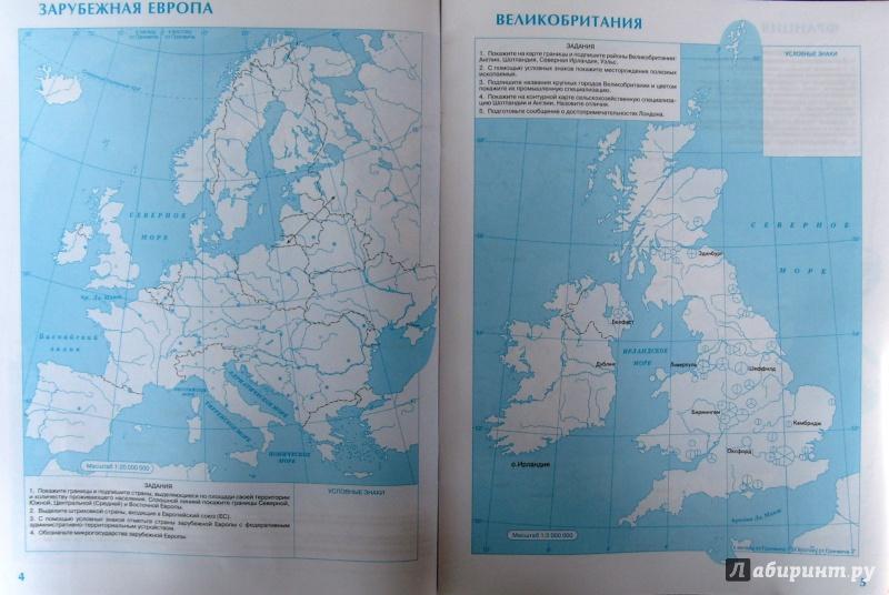 Иллюстрация 9 из 27 для География. 10 класс. Контурные карты. ФГОС | Лабиринт - книги. Источник: Соловьев  Владимир