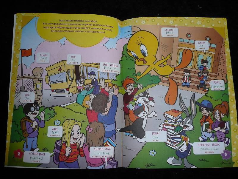 Иллюстрация 2 из 7 для Словарик с наклейками. В школе | Лабиринт - книги. Источник: Flonelia