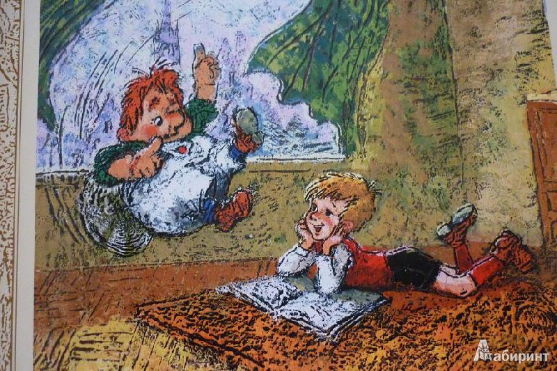 макушка иллюстрации к малышу и карлсону первых числах ноября