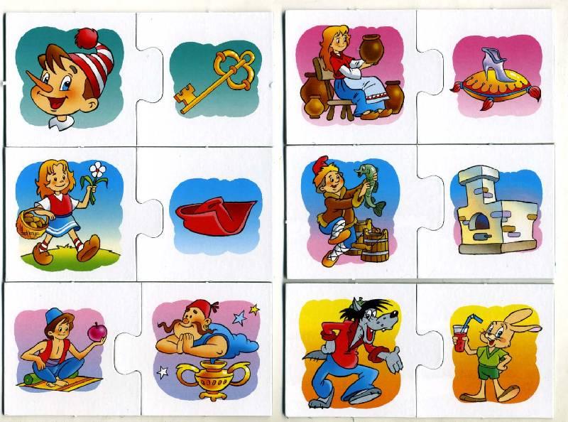 предметы героев из сказки картинки
