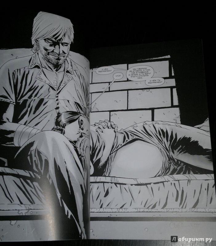 Иллюстрация 4 из 31 для Ходячие Мертвецы. Том 7. Затишье перед... - Роберт Киркман   Лабиринт - книги. Источник: Шаповалов  Алексей