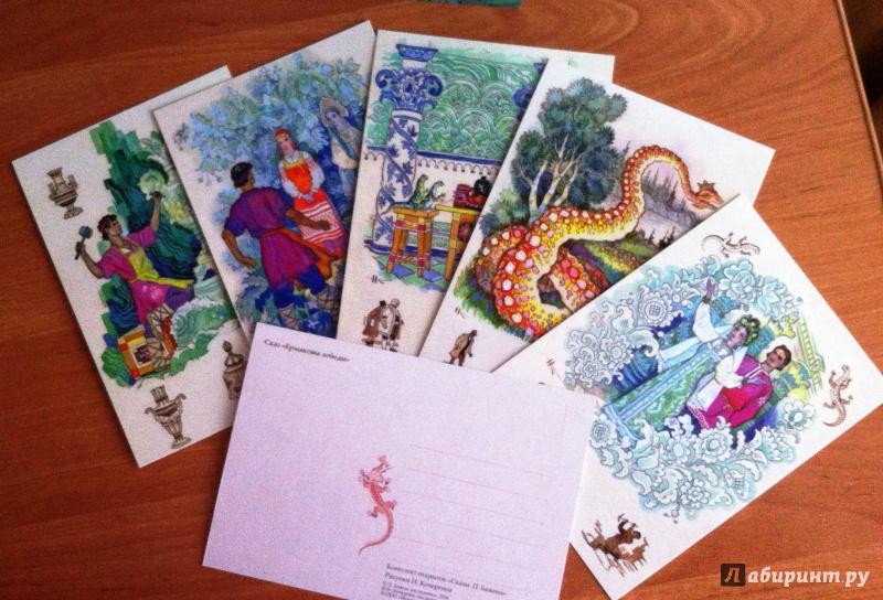Книжный лабиринт открытки, днем