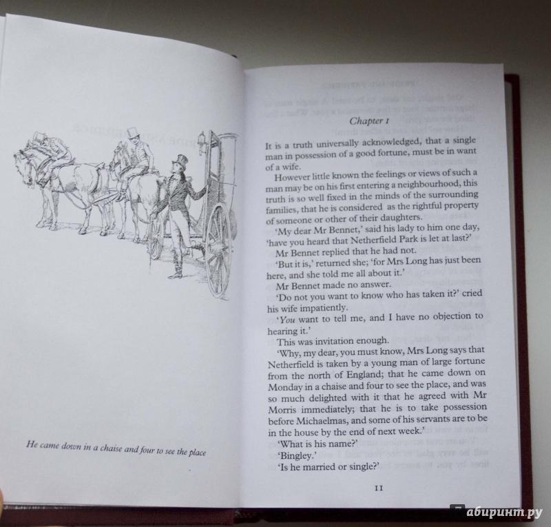 Иллюстрация 9 из 13 для Pride and Prejudice - Jane Austen   Лабиринт - книги. Источник: Кутукова  Галина
