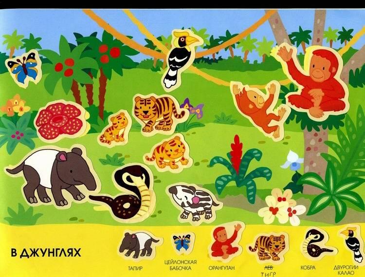 Иллюстрация 1 из 3 для Играем с наклейками: Животные | Лабиринт - книги. Источник: Дерингер  Анна Борисовна