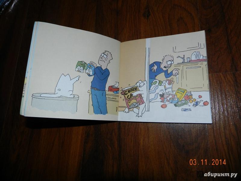Иллюстрация 7 из 12 для Кот Саймона. Покорми меня! (мини) - Саймон Тофилд | Лабиринт - книги. Источник: Косова  Мария