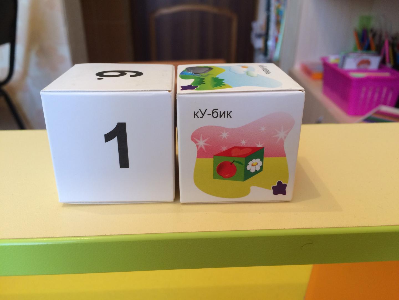 куб с картинками для развития речи ним, новый солярис