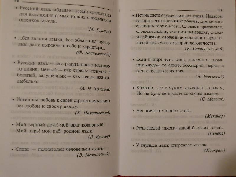 стихи на узбекском языке про любовь