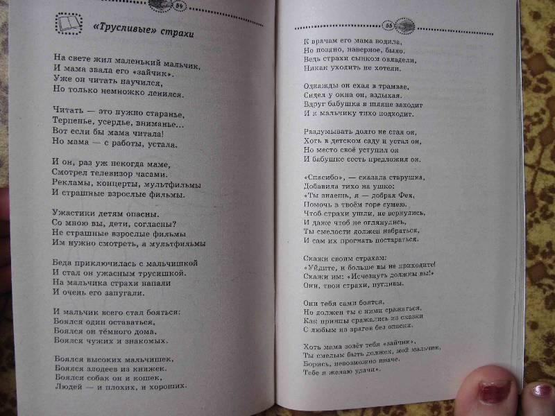 Иллюстрация 1 из 7 для Настольная книга любящей мамы - Татьяна Нижельская | Лабиринт - книги. Источник: товарищ маузер