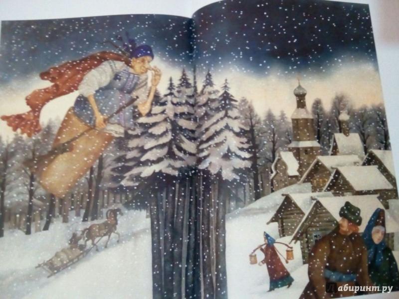также чайковский иллюстрации к произведениям для девочки совместимость