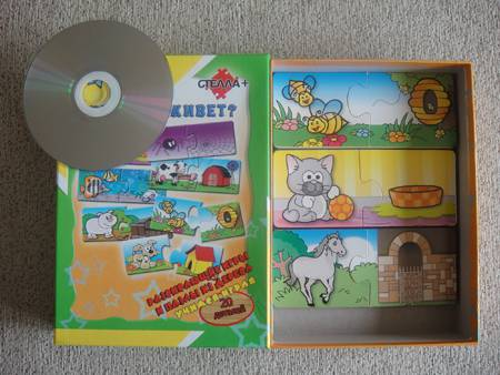 Иллюстрация 4 из 17 для Кто где живет? Развивающие игры и пазлы из дерева   Лабиринт - игрушки. Источник: Алехина  Ксения