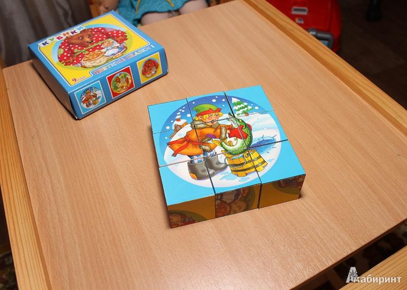Иллюстрация 1 из 10 для Кубики Цветные сказки - 1 (00443) | Лабиринт - игрушки. Источник: Людям милая