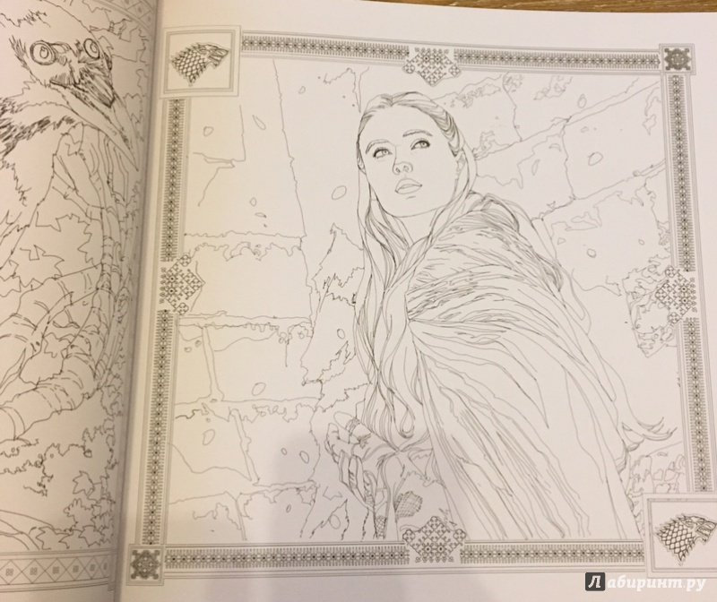 Иллюстрация 3 из 18 для Игра Престолов. Раскраска ...