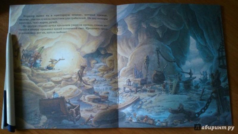 Иллюстрация 22 из 47 для Заколдованный дом - Женевьева Юрье | Лабиринт - книги. Источник: Белоусова  Анастасия
