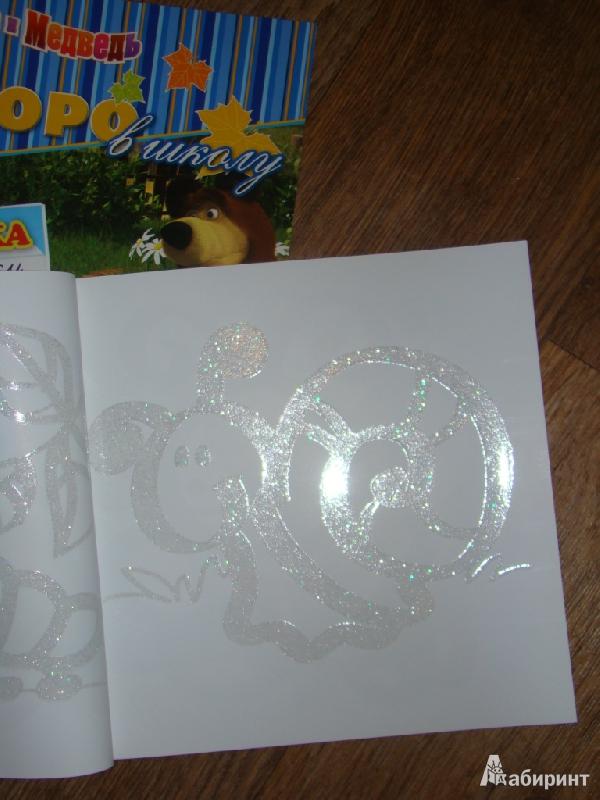 Иллюстрация 2 из 3 для Серебряные раскраски | Лабиринт - книги. Источник: Шнайдер  Наталья