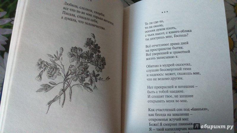 стихи для риммы о любви поклонникам грузинской кухни