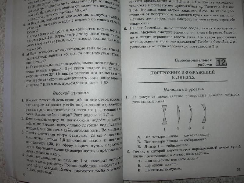 Решение задач из сборника кирика 11 класс задачи с решениями по планиметрии