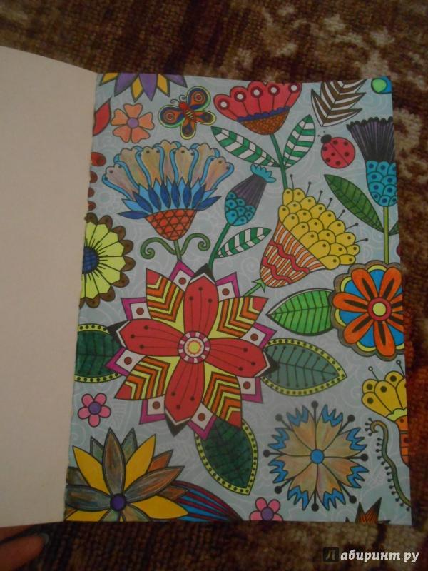 Иллюстрация 17 из 31 для Арт-раскраска. Цветы | Лабиринт ...