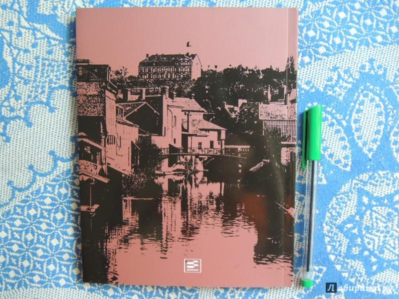 Иллюстрация 27 из 39 для Нормандская тетрадь - Вероника Долина | Лабиринт - книги. Источник: WasiaShtein