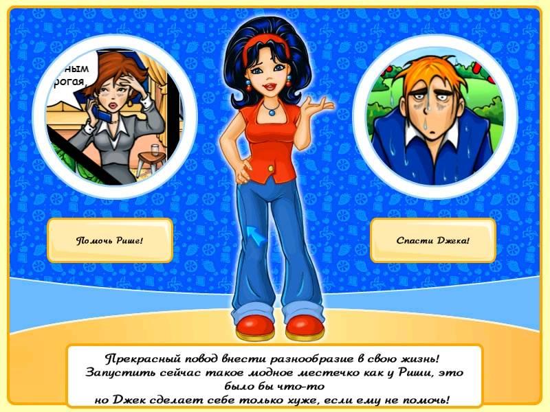 Иллюстрация 1 из 6 для Магазинчик сладостей (CDpc) | Лабиринт - . Источник: enotniydrug