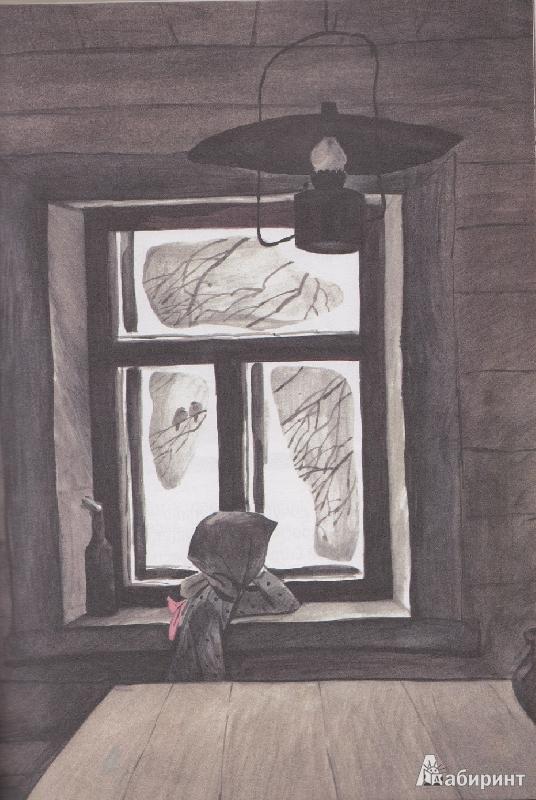 Подарок паустовский картинки раскраски