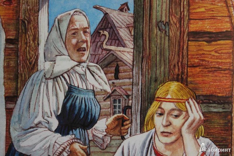 часто картинки сказки марья краса сентября записать дочь