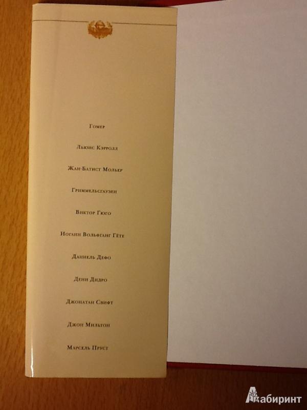 Иллюстрация 11 из 24 для 451' по Фаренгейту. Повести. Рассказы - Рэй Брэдбери | Лабиринт - книги. Источник: terramisu