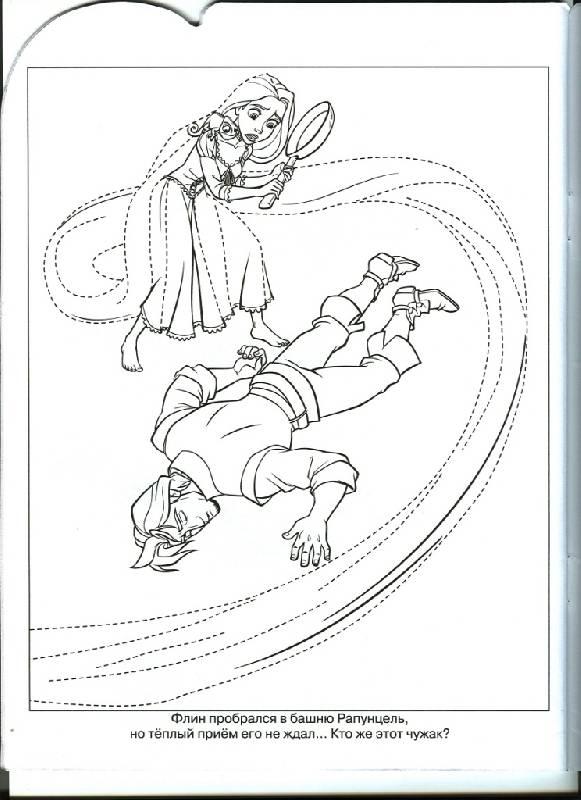 "Иллюстрация 10 из 20 для Умная раскраска ""Рапунцель ..."