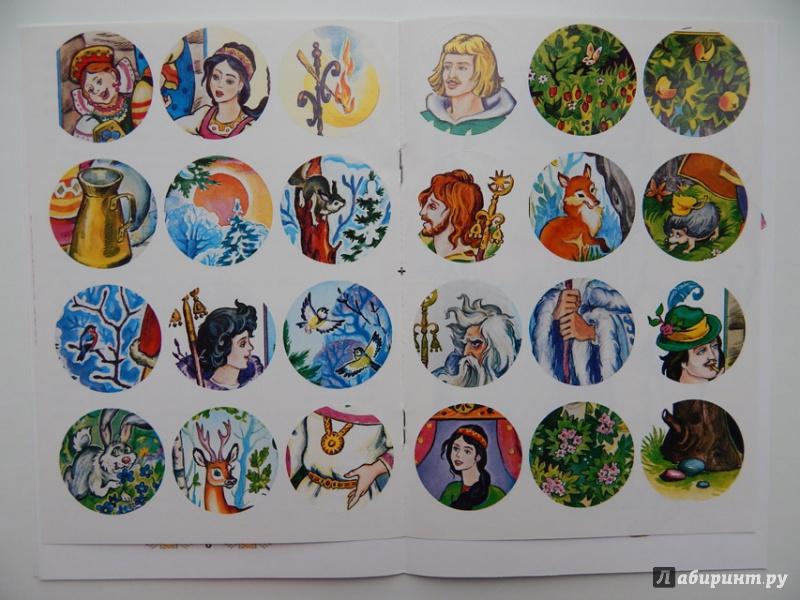 Иллюстрация 10 из 27 для Двенадцать месяцев   Лабиринт - книги. Источник: Мелкова  Оксана