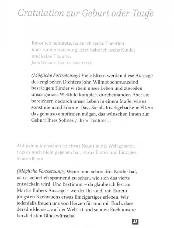иллюстрация 5 из 7 для Duden Der Geniale Erste Satz