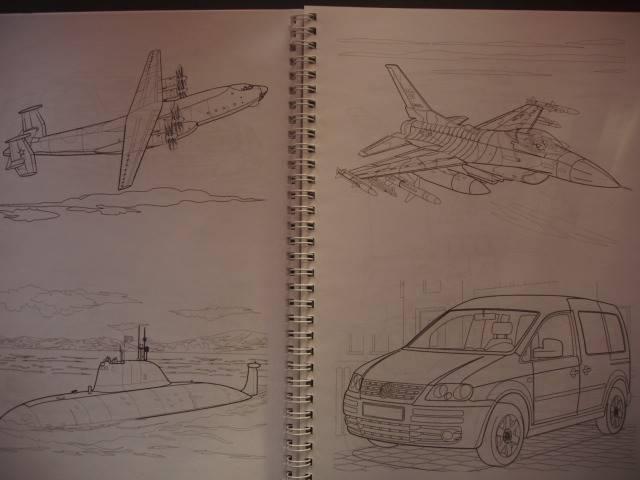 """Иллюстрация 15 из 20 для Раскраска """"Автомобили, авиация ..."""