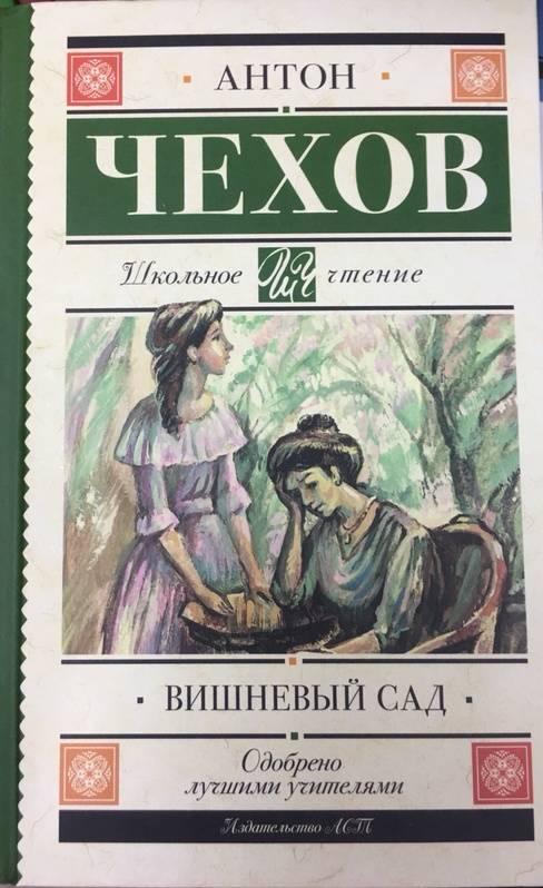 Русские национальные блюда картинки с названиями день