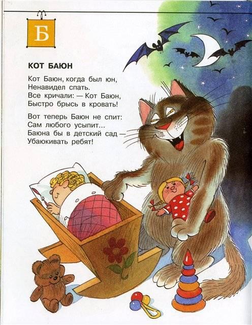 Иллюстрация 10 из 41 для Азбука Бабы Яги - Андрей Усачев | Лабиринт - книги. Источник: Гостья