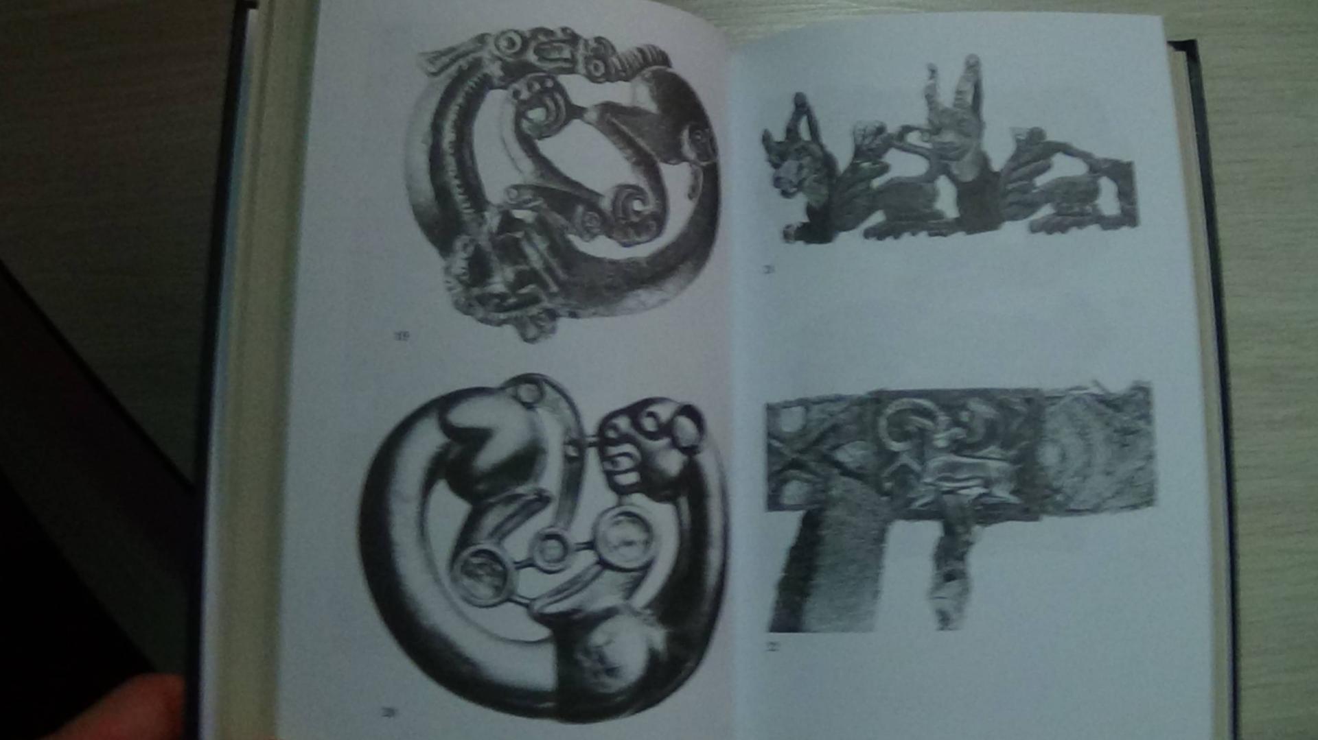 Иллюстрация 5 из 12 для Скифы. Строители степных пирамид - Тамара Райс | Лабиринт - книги. Источник: Консультант по наукам