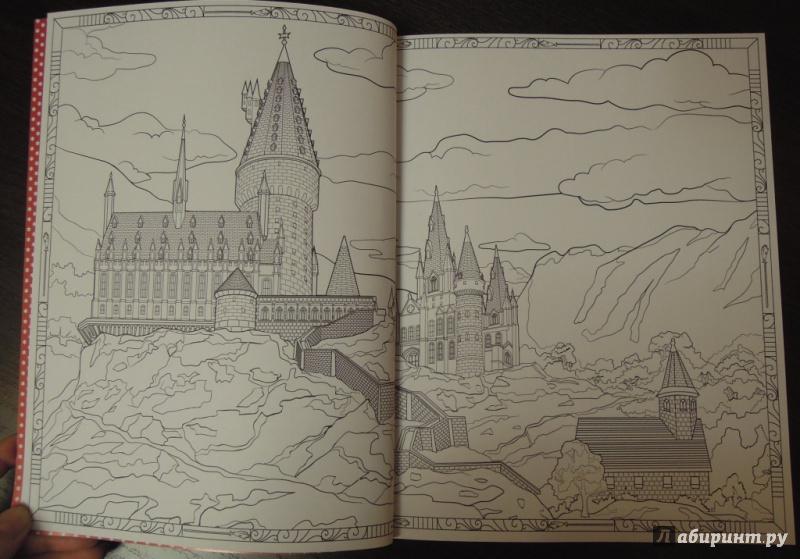 Иллюстрация 4 из 60 для Гарри Поттер. Волшебники и где их ...