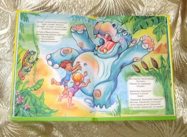 Иллюстрация 27 из 33 для Муха-Цокотуха - Корней Чуковский | Лабиринт - книги. Источник: Княженика