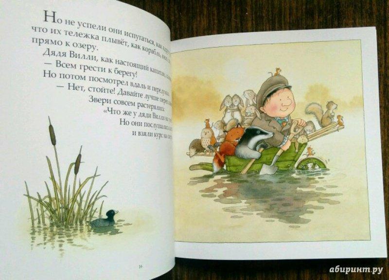 Иллюстрация 56 из 72 для После бури - Ник Баттерворт   Лабиринт - книги. Источник: Natalie Leigh