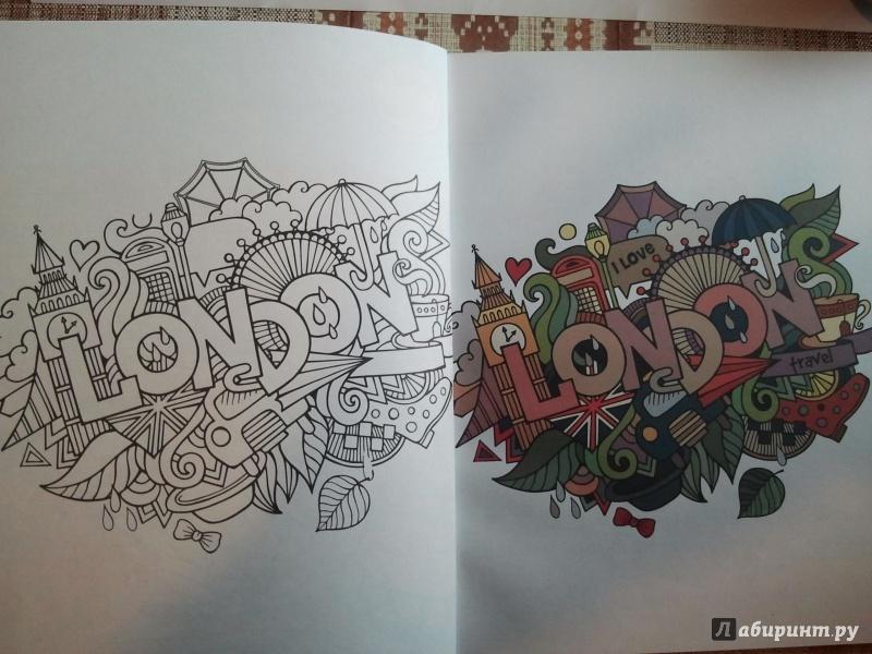 Иллюстрация 3 из 15 для Зендудлы. Зачарованный город ...