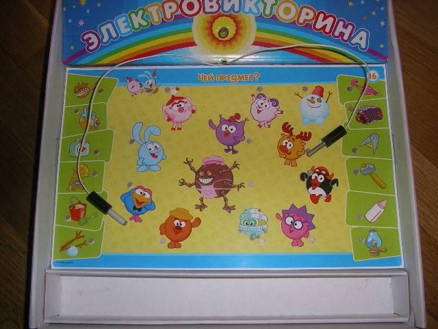 Иллюстрация 1 из 4 для Школа Смешариков: Электровикторина | Лабиринт - игрушки. Источник: Ляпина  Ольга Станиславовна