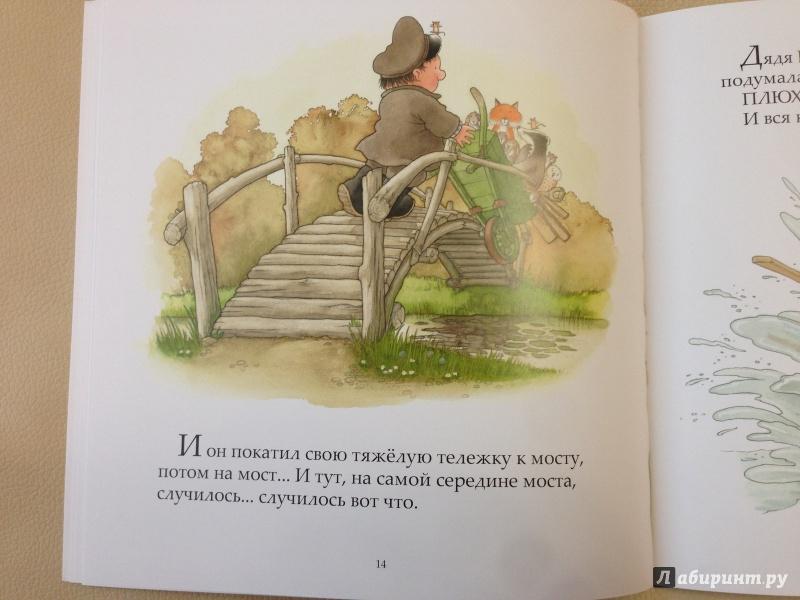 Иллюстрация 27 из 72 для После бури - Ник Баттерворт   Лабиринт - книги. Источник: antonnnn