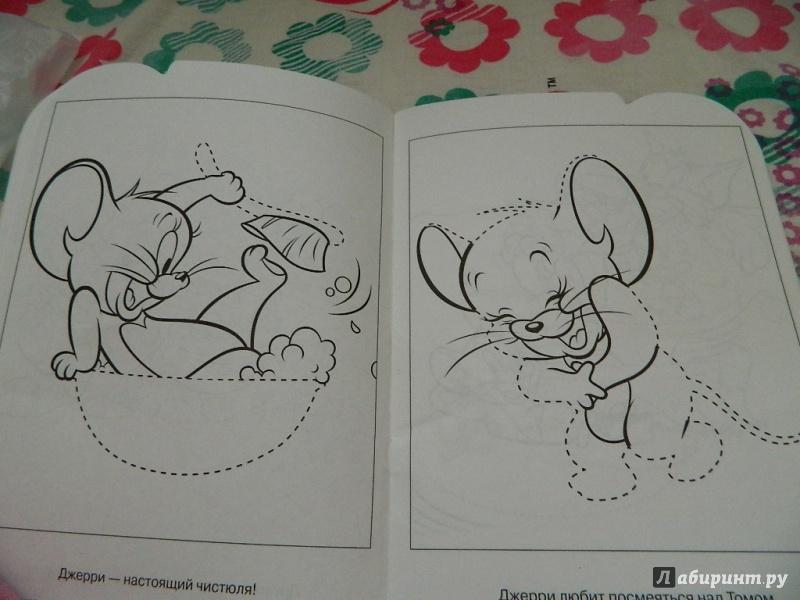 Иллюстрация 3 из 9 для Умная раскраска. Том и Джерри (№1373) | Лабиринт - книги. Источник: Nnatalek