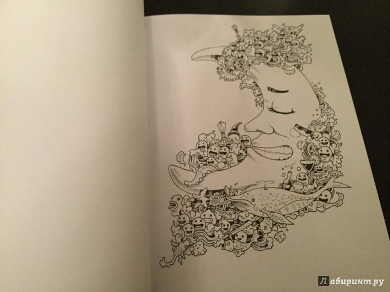 Иллюстрация 56 из 107 для Вторжение дудлов. Не самая ...