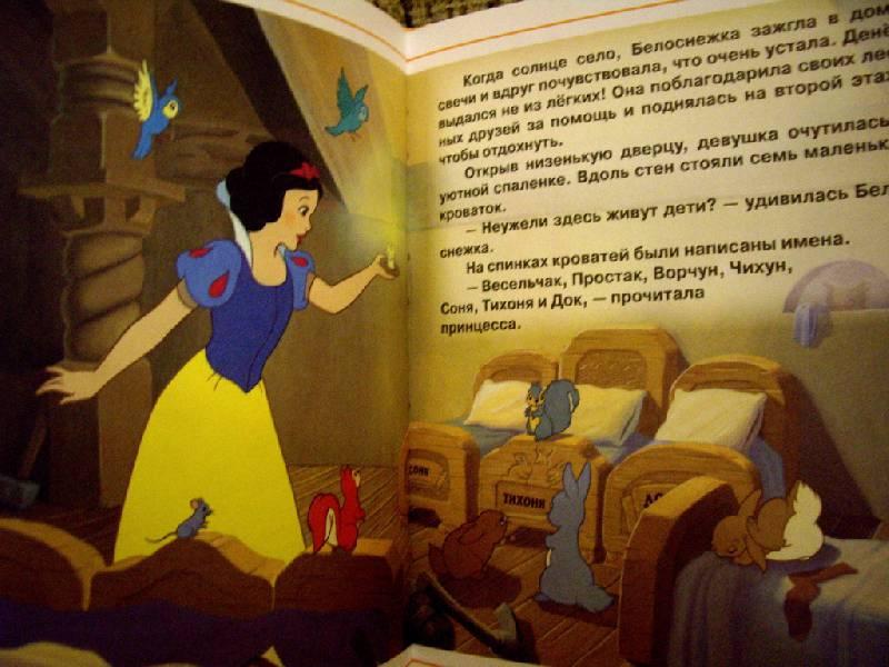 Иллюстрация 12 из 22 для Белоснежка и семь гномов. Золотая классика Уолта Диснея   Лабиринт - книги. Источник: irinka_kiv