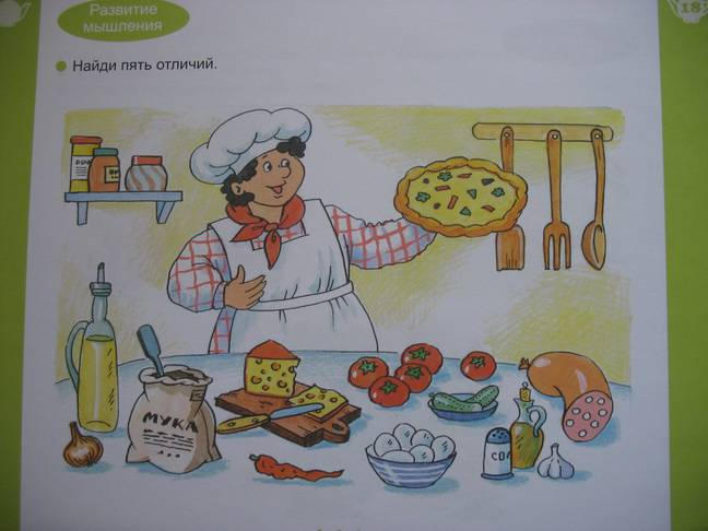 Иллюстрация 5 из 15 для Большая книга заданий и упражнений для детей 4-5 лет   Лабиринт - книги. Источник: В  Светлана Е