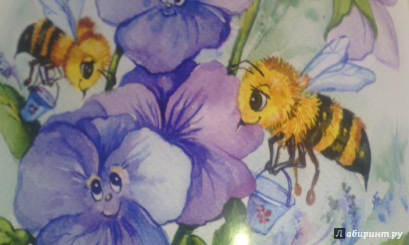 Ушинский пчелки на разведках картинки к тексту