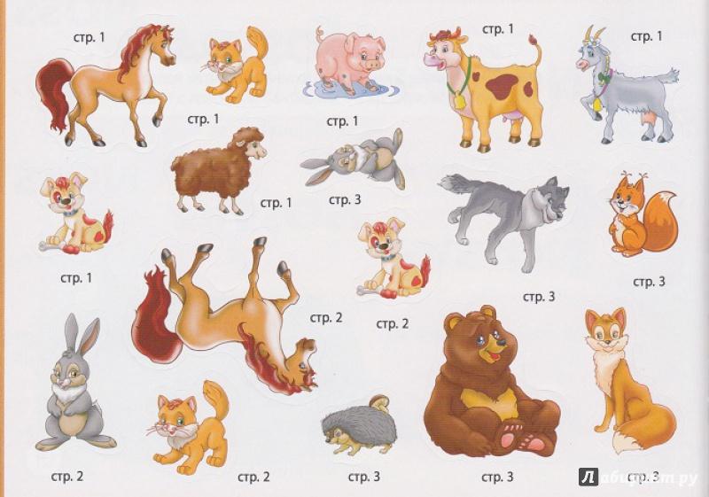 рисунок детенышей животных интернете гуляет много
