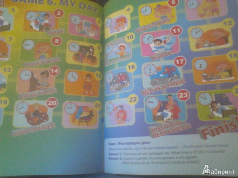 Иллюстрация 5 из 17 для English games. Игры для изучения английского языка для детей - Евгения Карлова   Лабиринт - книги. Источник: Кошина  Ангелина