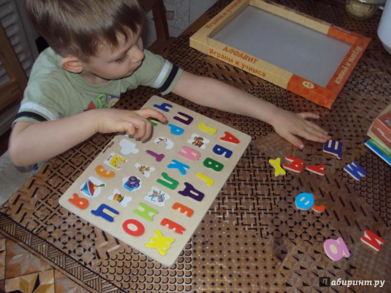 Иллюстрация 3 из 9 для Игра Веселая азбука. Алфавит   Лабиринт - игрушки. Источник: Katerina_Klimina
