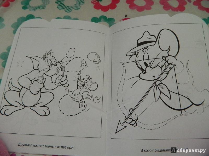 Иллюстрация 8 из 9 для Умная раскраска. Том и Джерри (№1373) | Лабиринт - книги. Источник: Nnatalek